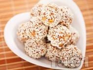 Рецепта Сурови ябълкови бонбони (топчета) от сушени плодове и бадеми с мед и канела